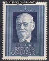 Österreich Mi. Nr. 927 Republik Österreich 30 Jahre **