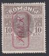 Bes. I. WK Rumänien Kriegssteuermarke Mi. Nr. 6 **