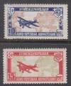 Sowjetunion Mi. Nr. 326 - 327 **  Luftpostkonferenz