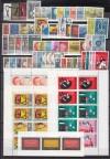 Niederlande Jahrgänge 1965 - 1967 ** komplett  ( S 1861 )
