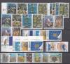 Griechenland 1989 ** komplett ohne Bl. 7 mit C - Ausgaben  ( S 2263 )