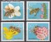DDR Mi. Nr. 3295 - 3298 ** Die Biene