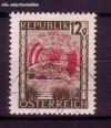 Österreich Mi. Nr. 784 Beziehung zur Sowjetunion o