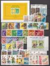 Olympische Spiele Superlot kompletter ** Ausgaben ( S 786 )