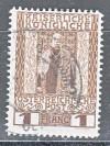 Österreichische Post auf Kreta Mi. Nr. 22 o Franz Joseph 1 Fr