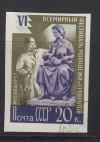 Sowjetunion Mi. Nr. 1980 B geschnitten o Weltfestspiele 20 K