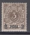 Deutsche Kolonien Deutsch Ostafrika  Mi. Nr. 1 II ** Aufdruckmarke