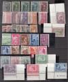 Bulgarien Lot ** älterer Ausgaben  ( S 2100 )