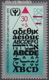 DDR Mi. Nr. 3353 ** Alphabetisierung