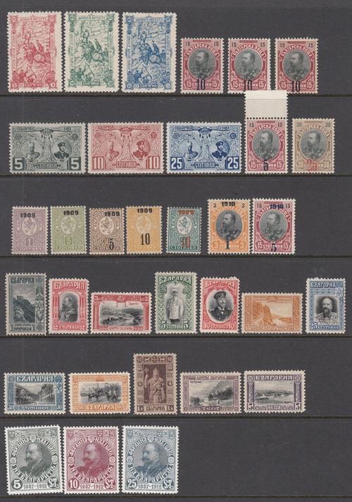 Bulgarien Jahrgang 1902 1912 Postfrisch Komplett Luxus Günstig