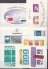 Japan schönes ** Blocklot 8 verschiedene ( S 1206 )