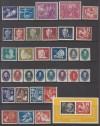 DDR Super Jahrgang 1950 ** komplett