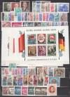 DDR Angebot Luxusjahrgang 1953 ** komplett zum Sonderpreis