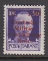 Besetzung II. WK Kotor Mi. Nr. 3 x ** Aufdruckmarke