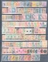 Niederländisch - Indien Super Lot  bessere Ausgaben o ab 19ß8