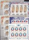 Russische F�rderation 5 verschiedene Kleinbogen 1994 ** ( K 42 )