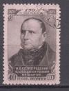 Sowjetunion Mi. Nr. 1607 o  Ostrogradskij