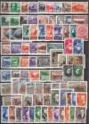 Sowjetunion Lot komplette o Ausgaben aus 1949 -1951 ( S 1827 )