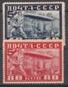 Sowjetunion Luxussatz Mi. Nr. 390 - 391 ** Besuch LZ 127 gez. 10 1/2