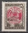 Österreich Mi. Nr. 784 Beziehung zur Sowjetunion **