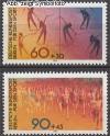 Berlin 1981 Mi. Nr. 645 - 646 ** Sporthilfe