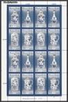 DDR Zusammendruck Ganzbogen Mi. Nr. 3241 - 3244 **