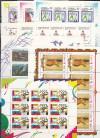 Russische F�rderation 9 verschiedene Kleinbogen 1992 ** ( K 37 )