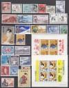 Japan Lot kompletter Ausgaben 1956 - 1957  ( S 1890 )