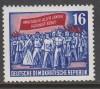 DDR geprüfte Wasserzeichenabart Mi. Nr 347 Y I **