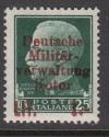 Besetzung II. WK Kotor Mi. Nr. 2 x ** Aufdruckmarke
