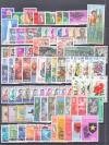 Indonesien Lot kompletter Ausgaben ** 60 er bis 70 er Jahre ( S 2333 )