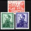 DDR Mi. Nr. 286 - 288 o Deutsch-Chinesische Freundschaft