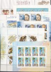 Russische F�rderation  7 verschiedene Kleinbogen ** 2002 - 2005  ( K 5 )