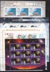 Russische F�rderation  5 verschiedene Kleinbogen 2009 **  ( K 6 )