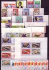 Tschad Jahrgang 1966 ** komplett mit Dienstmarken ( S 836 )