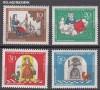 Bund Mi. Nr. 538 - 541 ** M�rchen 1967