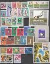 Lot Sportausgaben ** Albanien / Jugoslawien  ( S 2208 )