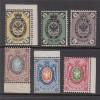 Russland Mi. Nr. 18 - 23 x ** Luxus Wappensatz waagr. gestr. Papier