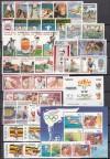 Olympische Spiele 1988 Superlot kompletter ** Ausgaben ( S 731 )