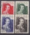 Sowjetunion Mi. Nr. 523 - 526 o  Friedrich Engels