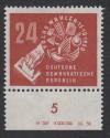 DDR Mi. Nr. 275 DV ** Volkswahl 1950 mit Druckvermerk