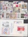 Tschechoslowakei Jahrgang 1976 ** komplett ( S 1907 )