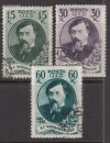 Sowjetunion Mi. Nr. 729 -  731 o  Tschernyschewskij
