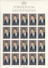 Liechtenstein Kleinbogen Mi. Nr. 1053 ** Erbprinz