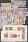 Tschechoslowakei komplette Ausgaben 1962 - 1964 **    ( S 2010 )