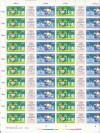 DDR Zusammendr. Ganzbogen Mi. Nr. 2345 - 2346 ** Weltfestspiele