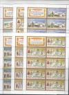 Russische Föderation Kleinbogensatz Mi. 1068 - 1073 ** Klöster II