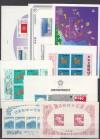 Japan sch�nes ** Blocklot 8 verschiedene ( S 1204 )
