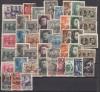 Polen Jahrgang 1947 o komplett mit B - Ausgaben  ( S 1750 )