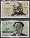 DDR Mi. Nr. 3320 - 3321 ** Pers�nlichkeiten 1990